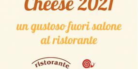 La Piana Box Cheese 2021